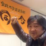 愛媛大学同窓会で先輩方と交流