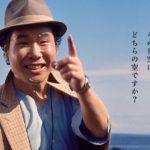 「男はつらいよ48作」結願「愛嬌というのはね、自分より強いものを倒す柔らかい武器だよ」夏目漱石