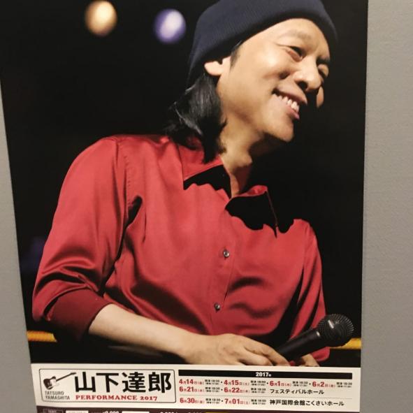 山下達郎の画像 p1_24