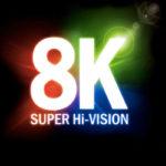2020年「5G、8K時代の到来」